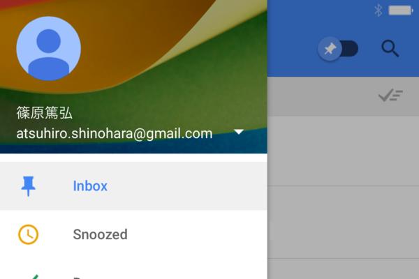 InboxとGmailの画面を比較。必要なメールを見つけやすくなった一覧とメニューを確認しよう