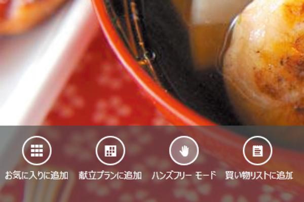 Windows 8.1の「Windowsストア」でアプリを更新するには