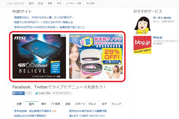 記事ページ末尾に配置したAdSense(アドセンス)広告も収益アップに効果がある