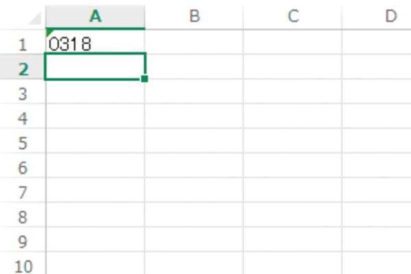 Excelで入力した最初のゼロが消えて「0318」が「318」となるときの対処方法