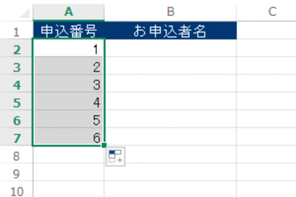 Excel で「1、2、3......」のような数値の連続データを入力する方法