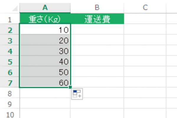 Excelで10、20、30...のように一定数ずつ数える連続データを入力する方法