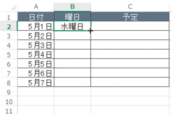 Excelでオートフィルを素早く実行する方法