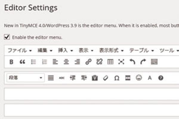 WordPress「TinyMCE Advanced」プラグインの使い方:ビジュアルエディターをカスタマイズする