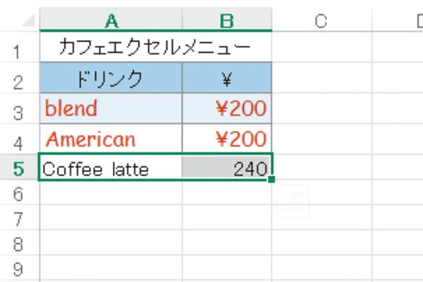 Excelでセル内のデータを残したまますべての書式を削除する方法