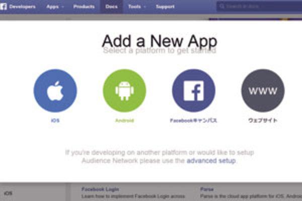 「Facebook for WordPress」プラグインの使い方:記事にコメント欄を設置する