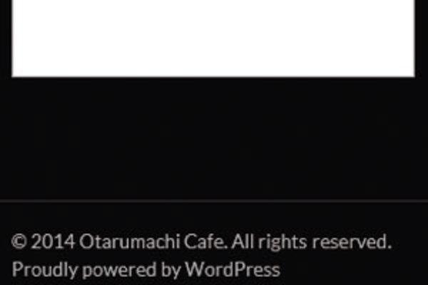 WordPressテーマカスタマイズ例:フッターにコピーライト表記を追加する