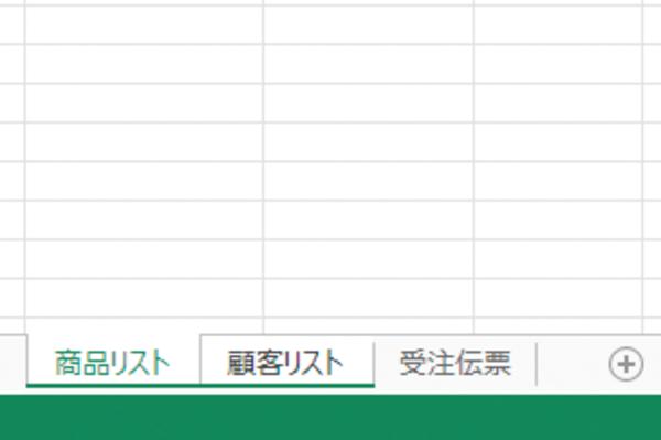 Excelで複数のワークシートをグループ化し、まとめて印刷する方法