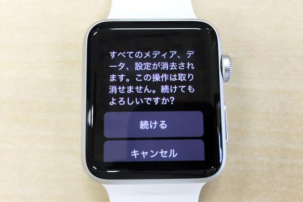 Apple Watchを初期化(リセット)する