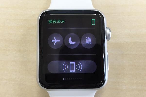 Apple Watchを使ってiPhoneを探す方法