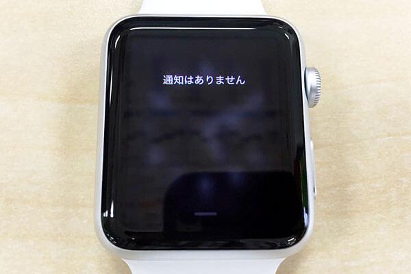 Apple Watchの通知をまとめて消す方法