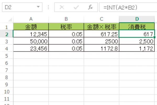 Excelで消費税を計算する方法