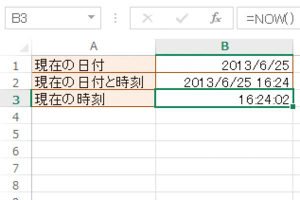Excelで現在の日付と時刻を表示する方法