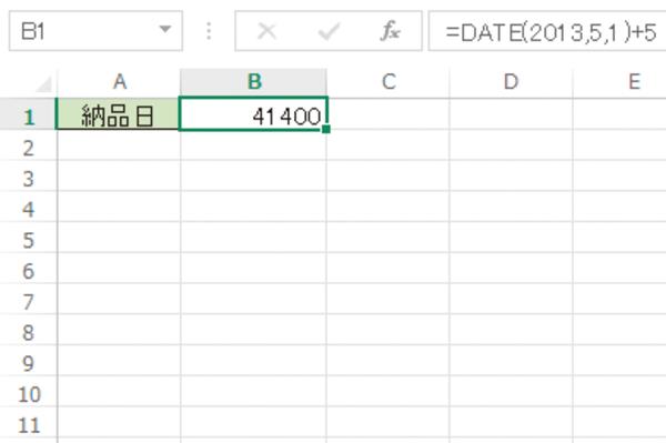 Excelで日付を求めたのに数値が表示されたときは
