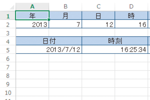 Excelで別々のセルにある日付や時刻を結合する方法