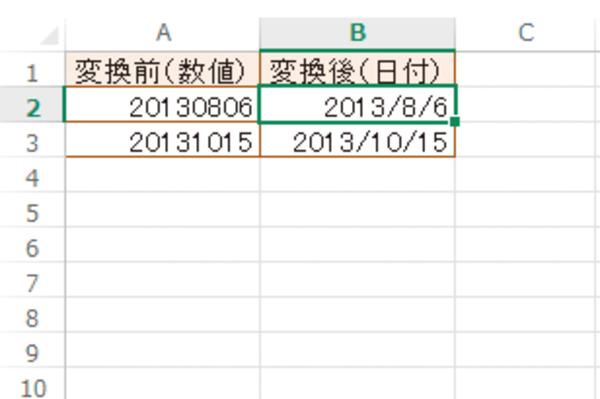 Excel関数で「20130806」などの数値を日付データに変換する方法