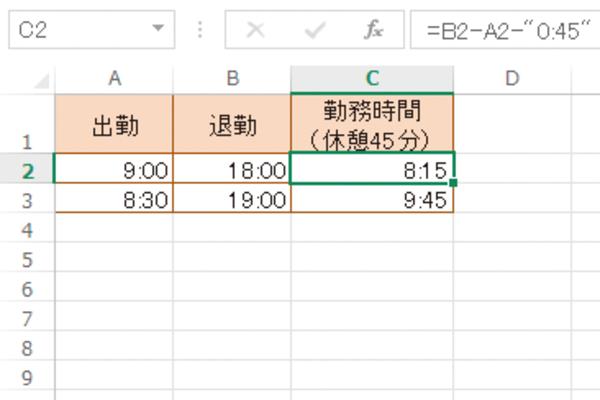 Excelで数式に日付や時間を直接入力する方法