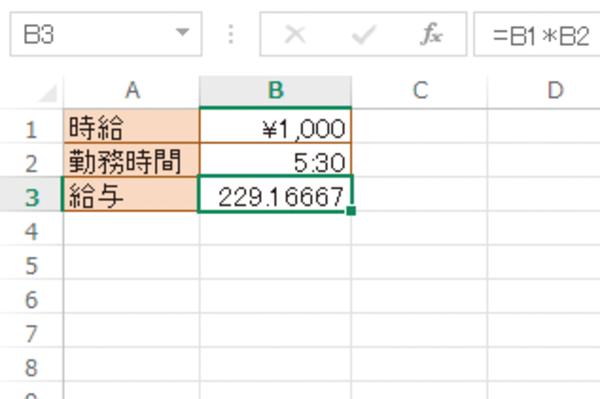 Excelで「5:30」を「5.5時間」として正しく時給を計算する方法