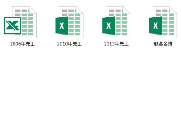 WordやExcelのバージョンによる保存形式の違いは?