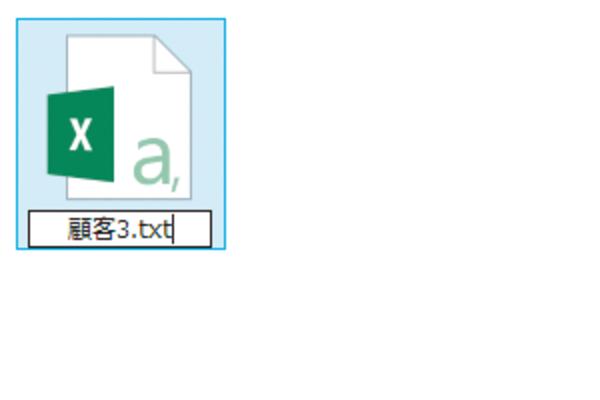 ExcelでCSVファイル読み込むとき、先頭の「0」が消えないようにする方法