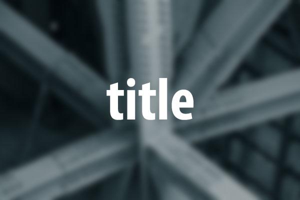 titleタグの意味と使い方