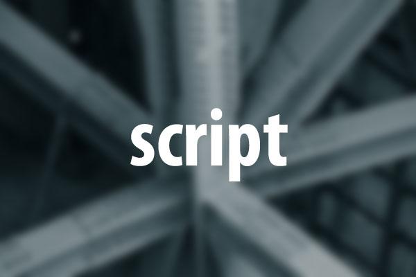 scriptタグの意味と使い方