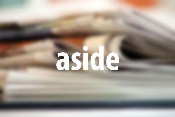 asideタグの意味と使い方