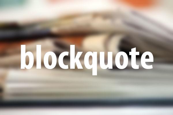 blockquoteタグの意味と使い方
