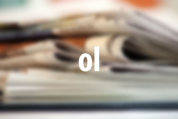olタグの意味と使い方