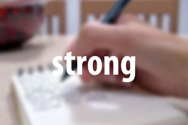 strongタグの意味と使い方
