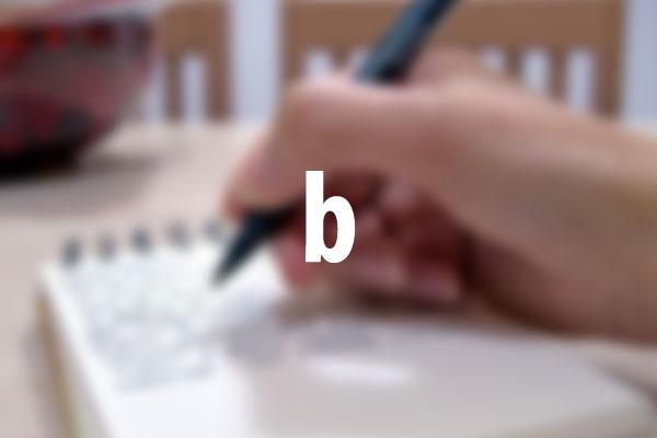 bタグの意味と使い方