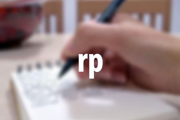 rpタグの意味と使い方