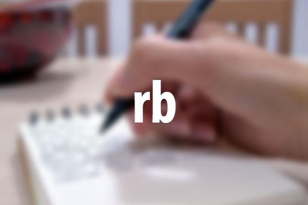 rbタグの意味と使い方