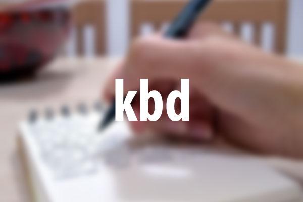kbdタグの意味と使い方