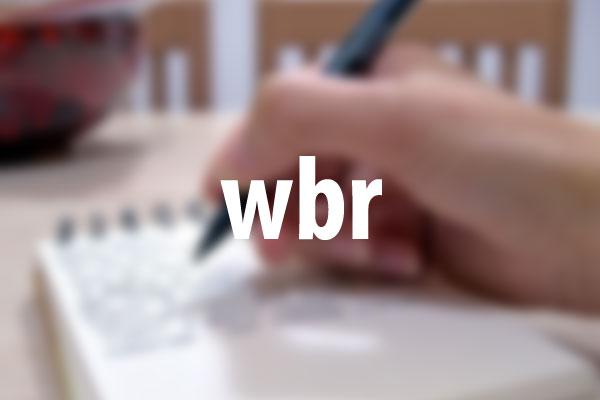wbrタグの意味と使い方