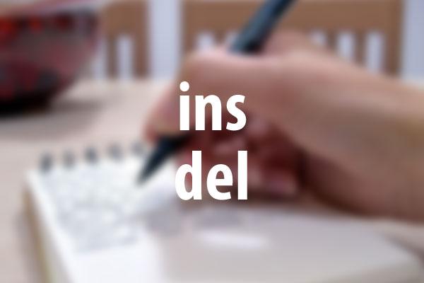 insタグ、delタグの意味と使い方