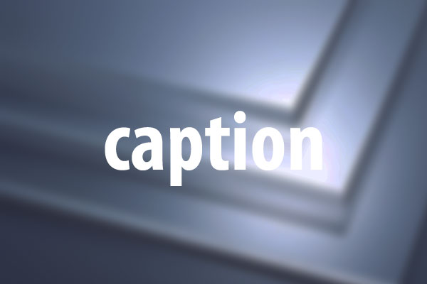 captionタグの意味と使い方