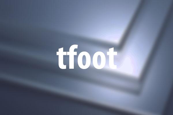tfootタグの意味と使い方