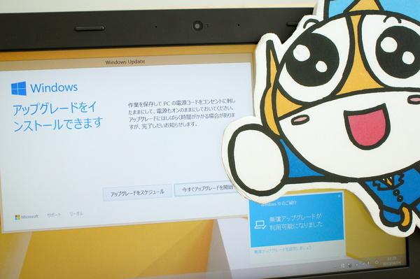 【新刊案内】いちばんやさしいWindows 10解説書登場!
