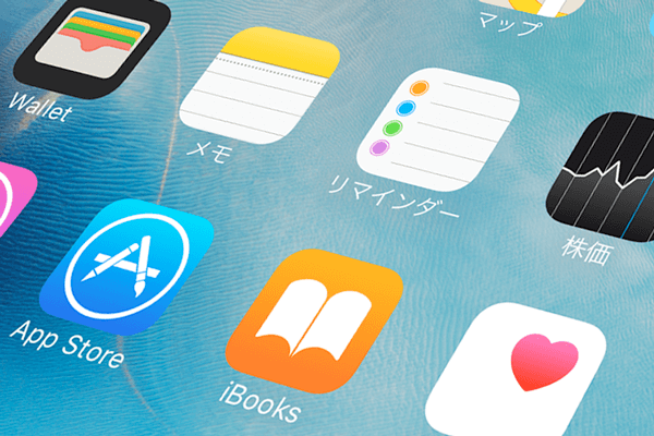 iPhone 6s、iOS 9まとめ - 新機能の使い方、アップデート方法