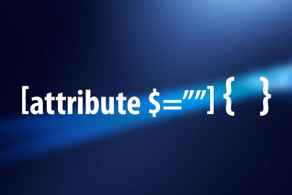 指定した文字列で終わる属性値を持つ要素にスタイルを適用する