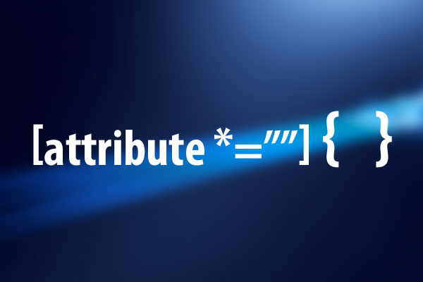 指定した文字列を含む属性値を持つ要素にスタイルを適用する
