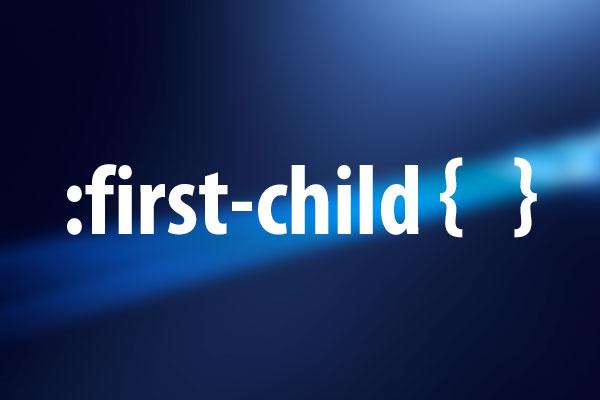 最初の子要素にスタイルを適用する