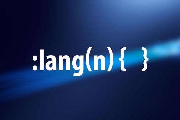 特定の言語を指定した要素にスタイルを適用する