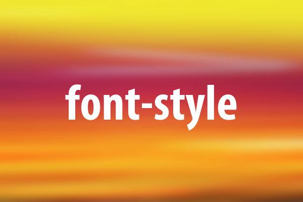 font-styleプロパティの意味と使い方