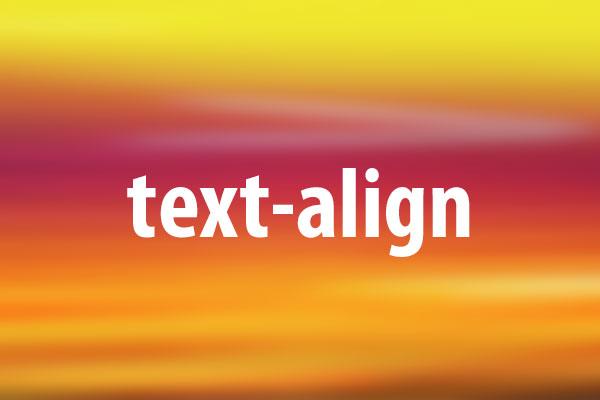 text-alignプロパティの意味と使い方
