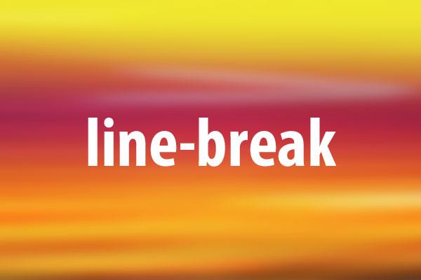 line-breakプロパティの意味と使い方