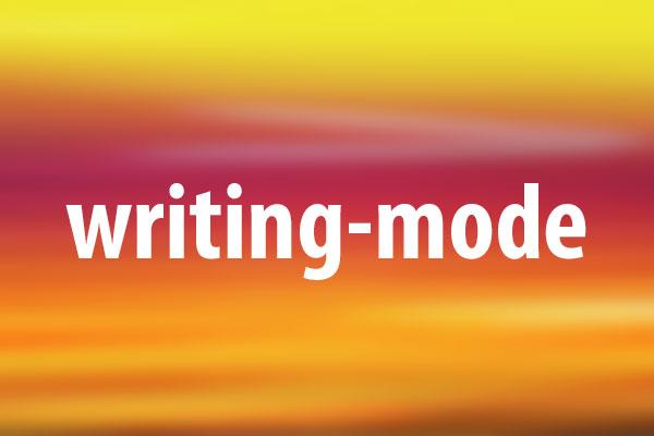 writing-modeプロパティの意味と使い方