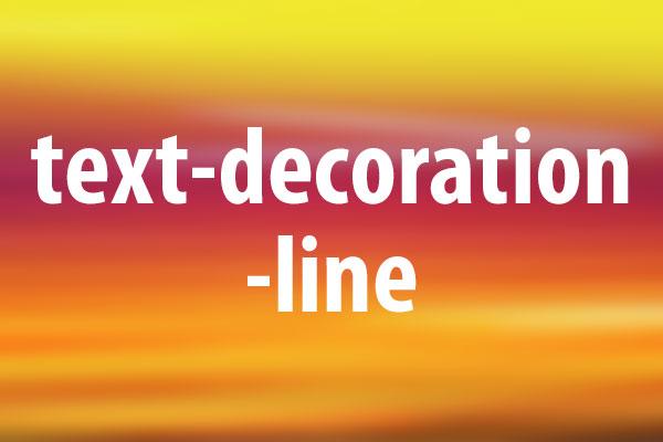 text-decoration-lineプロパティの意味と使い方