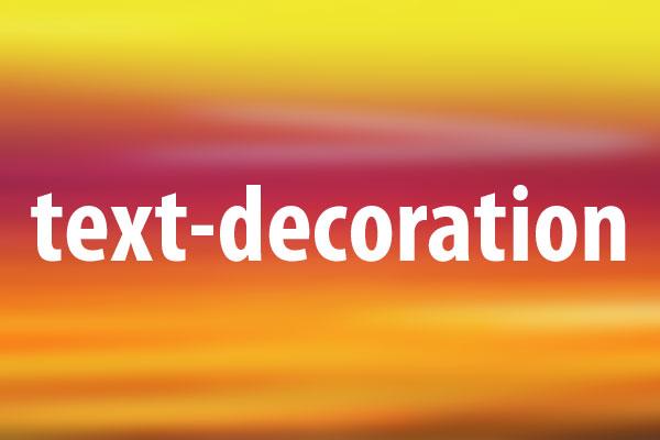 text-decorationプロパティの意味と使い方